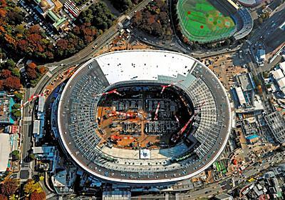 世界のスタジアムを見て得た確信 五輪のレガシーは作るものではない、生まれるものだ:朝日新聞GLOBE+