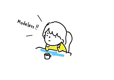 モードレスデザイン|ai|note