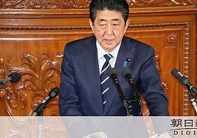 首相、佐川国税長官は「適材適所」 議場から「ええー」:朝日新聞デジタル