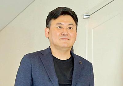 楽天が買収の台湾ラミゴ新球団名は「桃園楽天ゴールデンイーグルス」 近く正式発表へ : スポーツ報知