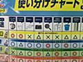 クエン酸、重曹、セスキなど使い分けがわからない時に役立ちそうな表がとても有能と話題に「お掃除はRPG」 - Togetter