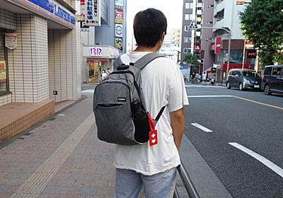 早稲田政経卒「発達障害」26歳男が訴える不条理 | ボクらは「貧困強制社会」を生きている | 東洋経済オンライン | 経済ニュースの新基準