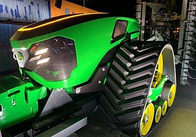 AIやロボットは何を変えるか--農業機械メーカー大手に聞く業界の未来 - CNET Japan