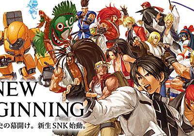 SNK HISTORY|株式会社SNK