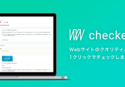 WW checker