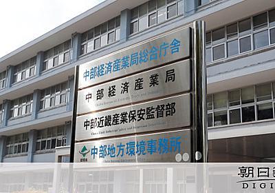 冷房故障1週間、急きょ休暇の職員も 名古屋の経産局:朝日新聞デジタル