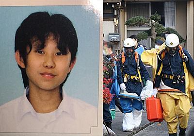 「また何か起こすと思った」茨城一家殺傷の岡庭容疑者(26)が「金属製ワイヤー」を隠し持っていた理由   文春オンライン