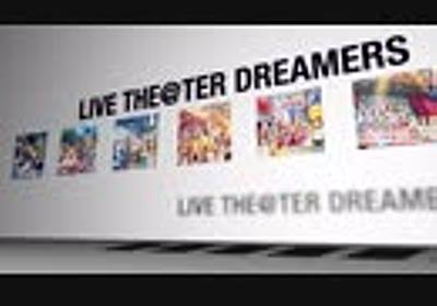 "【MAD】THE@TER ""MINIMUM"" DREAMERS【ミリオンライブ!LTD全曲メドレー】"