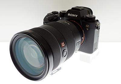 ソニー、新フルサイズ積層型CMOSセンサを搭載した「α9」を日本でも発売へ - CNET Japan