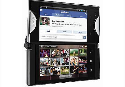 京セラがCDMA2000対応のAndroidスマートフォン「Kyocera Echo」を発表、タッチパネル2枚を搭載 - GIGAZINE