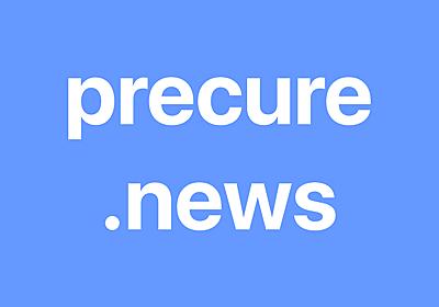 ヒープリは全何話? いつまで放送? | precure.news