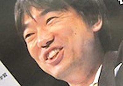大阪市職員「公明党より低レベルな維新の会と、クレイジーな市民」 - 日刊サイゾー