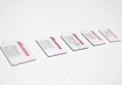 """1000円を切る格安SIMで快適に""""高速通信""""できるのか 実測してみた (1/3) - ITmedia Mobile"""