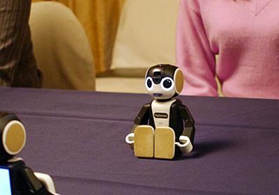 """婚活の会話、ロボットが""""代行"""" 実際にカップル成立も - ITmedia NEWS"""