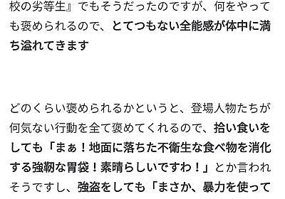 熊野寮でマイニングを禁止した話 - genya0407のメモ