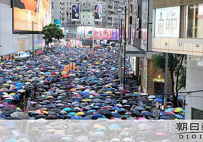 香港デモ、170万人参加 警察許可ないまま通り埋める:朝日新聞デジタル
