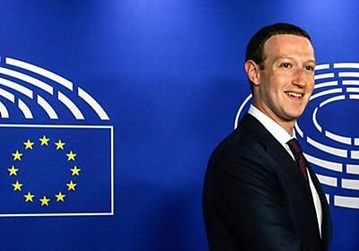 EU公聴会に出席したザッカーバーグ、GDPR施行直前に「沈黙」を通した理由|WIRED.jp