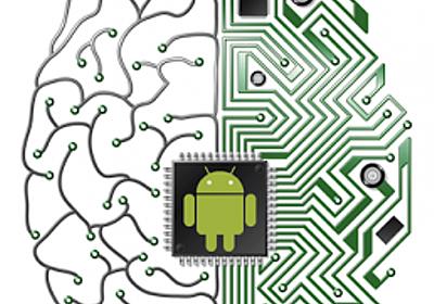 アンドロイドの論点 : 「アンドロイドアプリは儲かるのか?」   オクトバ