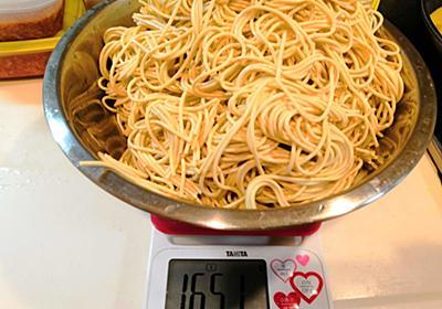 乾麺パスタは水漬けにすると約1.6倍になる~水漬けパスタ160g≒乾麺パスタ100g~ - 50kgダイエットした港区芝浦IT社長ブログ