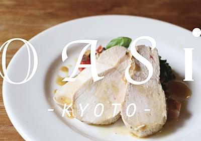 OASI KYOTO | Eat Local, Travel Global by Kaori Yoshida —Kickstarter
