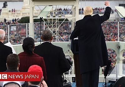 【米政権交代】 「アメリカ第一」 トランプ新大統領の就任演説 全文と和訳 - BBCニュース