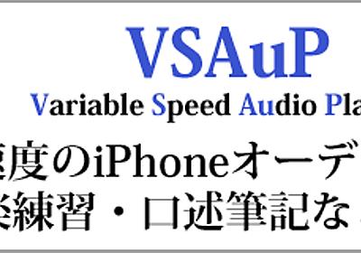 プログラミング雑記: iOS7対応: iOS6/7 delta