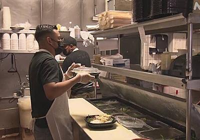 米ロサンゼルス レストランで飲食禁止 新型コロナ感染拡大で | 新型コロナウイルス | NHKニュース