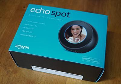 Amazon Echo Spotを購入。画面があって便利 - スマホウェブデジタル情報ブログ