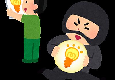 【パクリ疑惑】銭湯絵師見習い・勝海麻衣さんの『法的責任』について専門家に聞いてみたwww : VIPワイドガイド