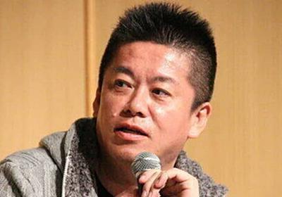 堀江貴文氏とトラブルの餃子店休業 「着信音を聞くのも苦痛」「妻が体調不良に」 | J-CASTニュース