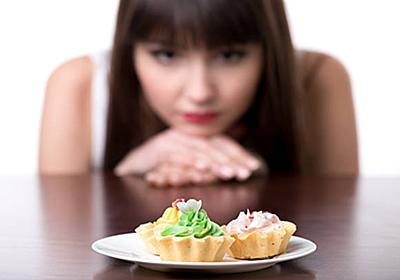 腹が減っては戦はできぬ!ダイエット中に間食OKな心強い味方のオススメのおやつとは? - MABELLE