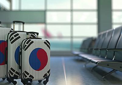 韓国企業が自国から相次いで「海外脱出」している理由 | 今週のキーワード 真壁昭夫 | ダイヤモンド・オンライン