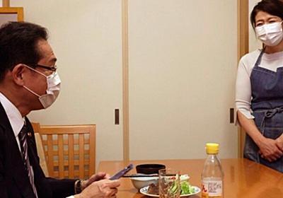 「すごく昭和感」 岸田文雄氏が投稿した夫婦写真への強烈な違和感、理由を考えてみた | ハフポスト