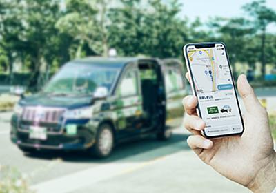 タクシーアプリ「GO」Android版へ自動テストを導入するまでの道のり - DeNA Testing Blog