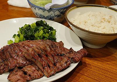 仙台の牛たんはうまいことがわかった :: デイリーポータルZ