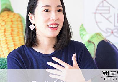 マダイ1匹売れる「食べチョク」 29歳社長が描く未来 [新型コロナウイルス]:朝日新聞デジタル