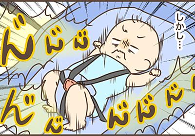 ベビーカー拒否!高級ベビーカーはもはや荷物置き?! by ぽんぽん - ゼクシィBaby 妊娠・出産・育児 みんなの体験記