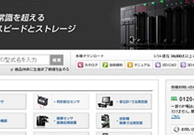 78fe32c1cd49c 40歳で1662万円、謎多き日本一の高給企業 驚異の