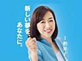 「幸福実現NEWS」特別号に関する周庭氏への対応について(ご報告) | 幸福実現党 - The Happiness Realization Party