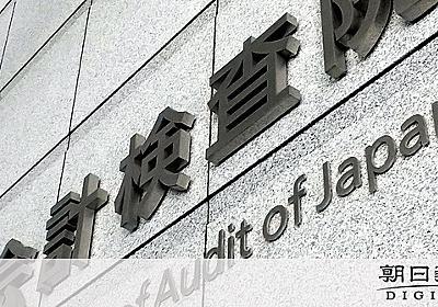 国調達の布マスク115億円分、未配布のまま倉庫に アベノマスクも:朝日新聞デジタル