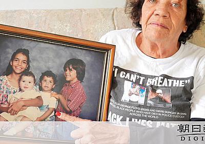 「息ができない」豪州でも つぶれた鼻、あざ残った遺体:朝日新聞デジタル