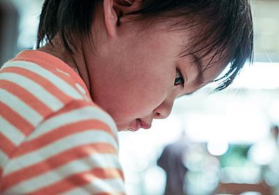 保育園に通う子は家庭保育の子より2歳半時点で偏差値が6~7高い 3歳半時点の多動性や攻撃性にも差   PRESIDENT Online(プレジデントオンライン)