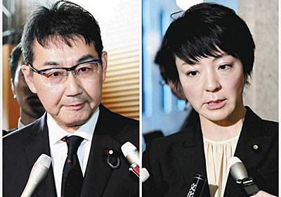 河井克行元法相、「流出したらまずい」と現金供与先リストの消去を業者に依頼:東京新聞 TOKYO Web