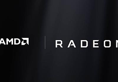 AMD、Samsungとモバイル向けGPU分野で提携 ~新アーキテクチャ「RDNA」ベースのモバイル向け高性能GPUを開発 - PC Watch