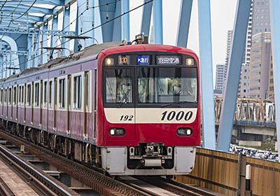 外国人が語る東京の「鉄道表記」難しすぎる問題 | 気になる英語気になる日本語 | 東洋経済オンライン | 経済ニュースの新基準