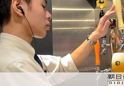 ビール大手決算、増収増益はアサヒのみ 国内市場が苦戦:朝日新聞デジタル