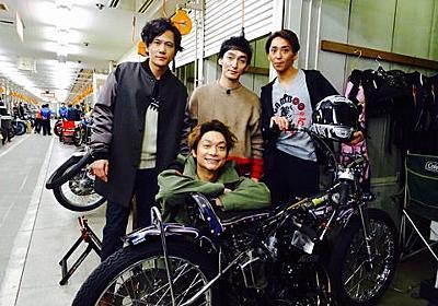 森君   稲垣吾郎オフィシャルブログ Powered by Ameba