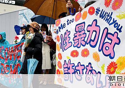 12歳長女を強姦、実父の逆転有罪が確定へ 最高裁:朝日新聞デジタル