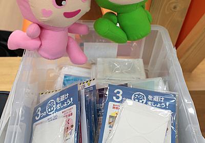 アベノマスク、寄贈は人気 回収団体「想定外の多さ」 [新型コロナウイルス]:朝日新聞デジタル