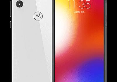 ノッチ付5.86型の「Motorola p30 play」中国で発表、Snapdragon625搭載のスマートフォン